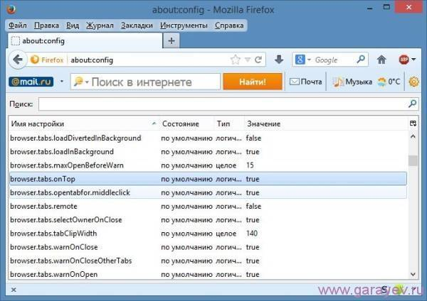 setting-tabs-in-firefox-600x424.jpg