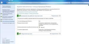 6-Brandmauer-v-Windows-300x148.jpg