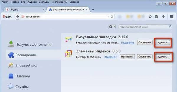 1485084031_i_113252d84af918d2_html_193ca9f0.jpg