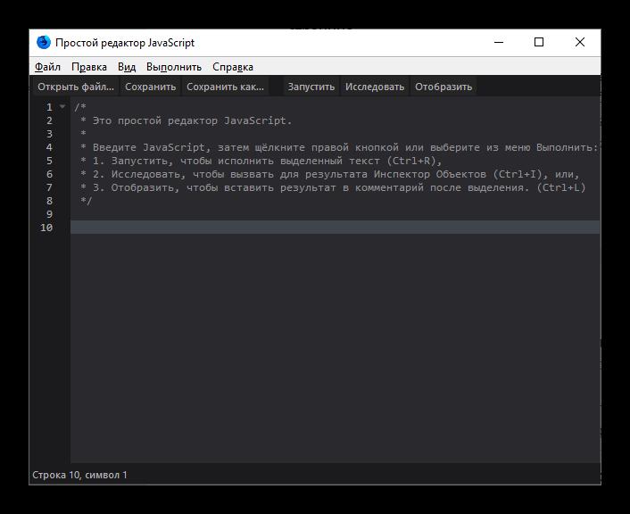 Redaktor-JS-v-Firefox-Developer-Edition.png