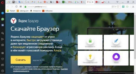 neustanavlivaetsya-yanbr-1-550x301.jpg