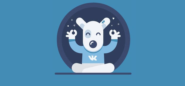 vk_dog_featured-1240x580.jpg