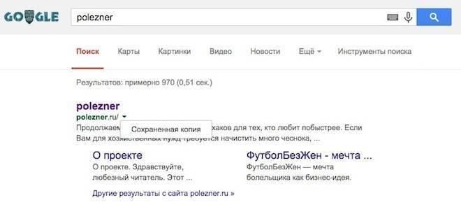 google-webcash-2.jpg