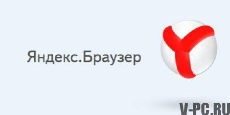 download-yandex-browser-e1506630946140.jpg