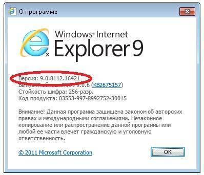 internetexplorerversii.jpg