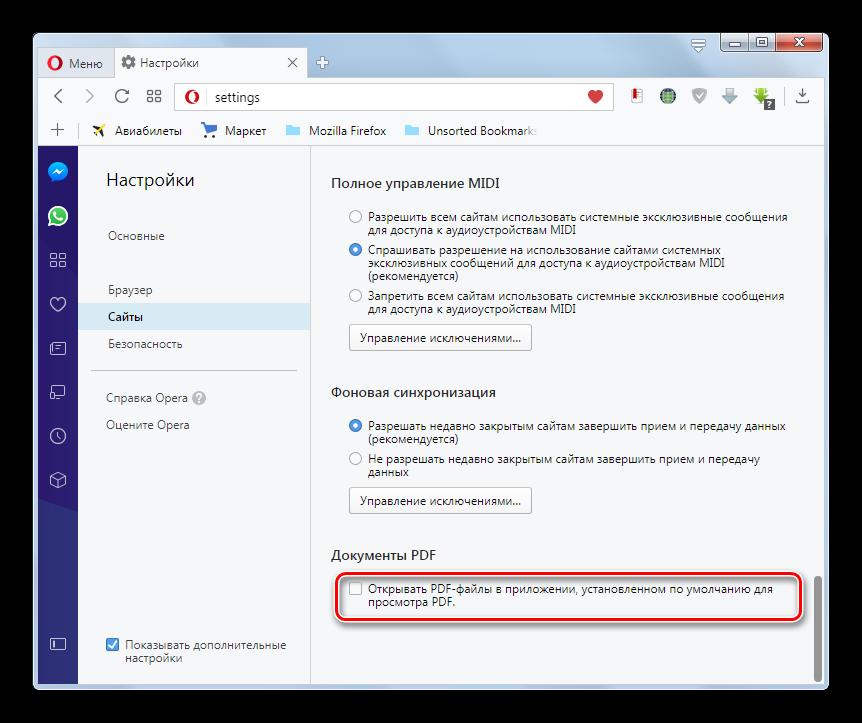 Funktsiya-plagina-Chrome-PDF-vklyuchena-v-brauzere-Opera.png