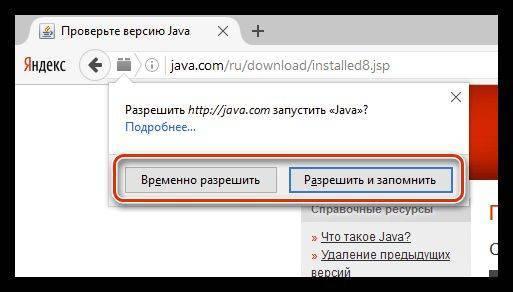 java-ffx-1-513x292.jpg