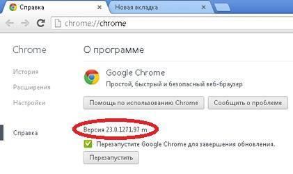 googlechromeversii.jpg