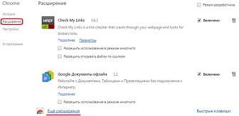 m-kak-ubrat-reklamu-v-google-chrome4.png
