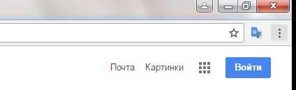 bannery-v-google-chrome.jpg