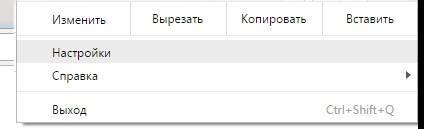 bannery-v-google-chrome1.jpg