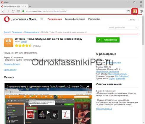 OkTools-dlya-Opery-.jpg