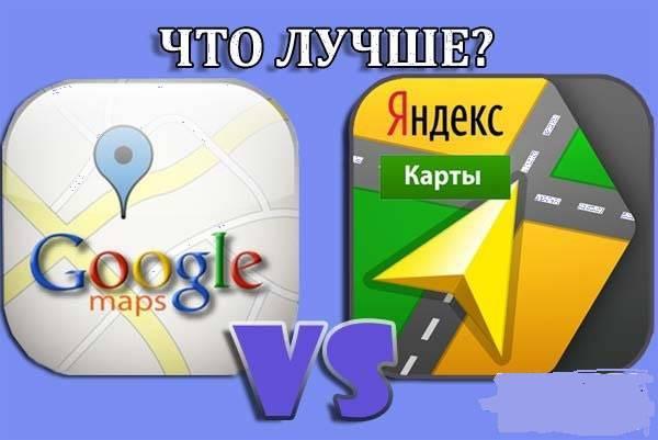 5-yandex-vs-google.jpg