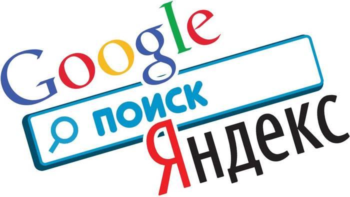 6-yandex-vs-google.jpg