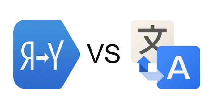 7-yandex-vs-google.jpg