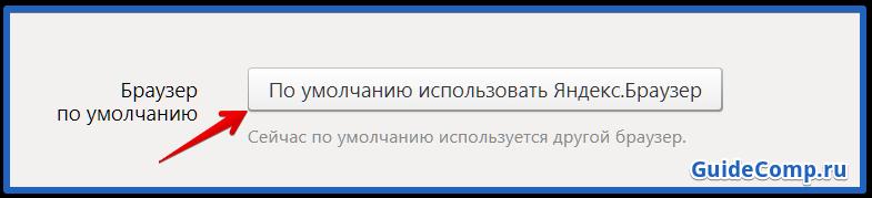 23-11-chto-luchshe-google-chrome-ili-yandex-browser-24.png