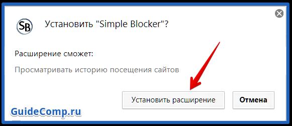 21-02-kak-zablokirovat-i-razblokirovat-sajty-v-yandex-brauzere-1.png