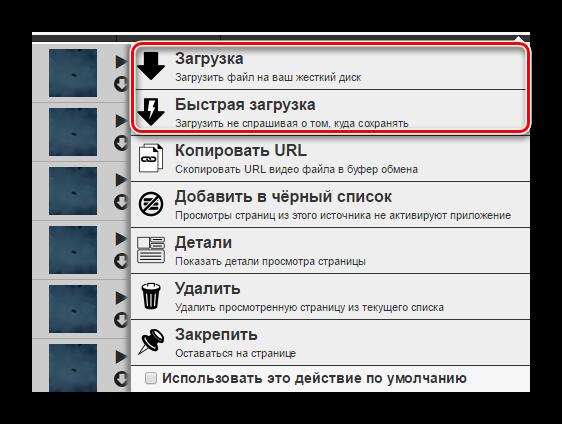 Skachivanie-audio-v-YAndeks.Brauzere-4.png