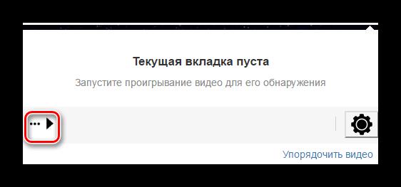 Prosmotr-podderzhivaemyih-saytov-v-YAndeks.Brauzere-1.png