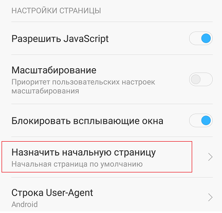 389-start-page-yandex.png