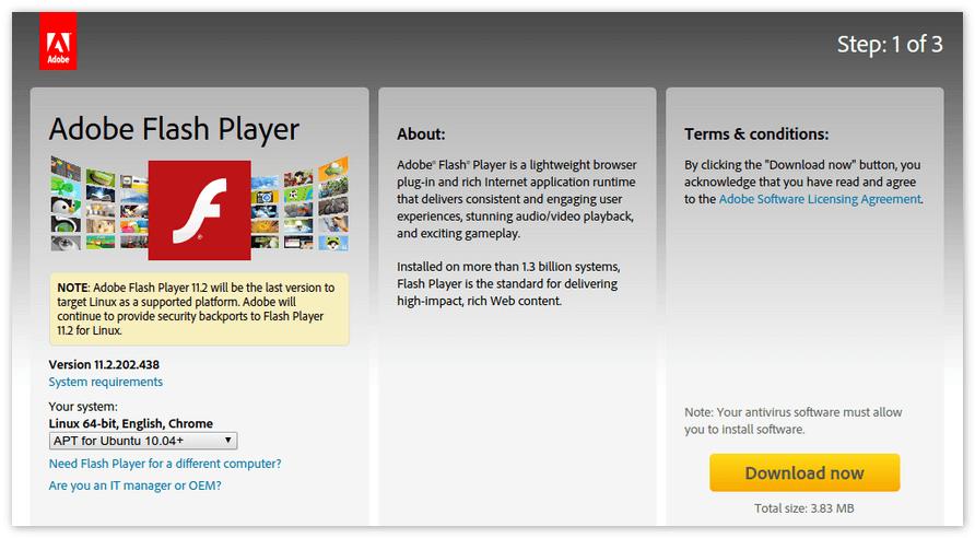 skachat-adobe-flash-player-dlya-ubuntu.png