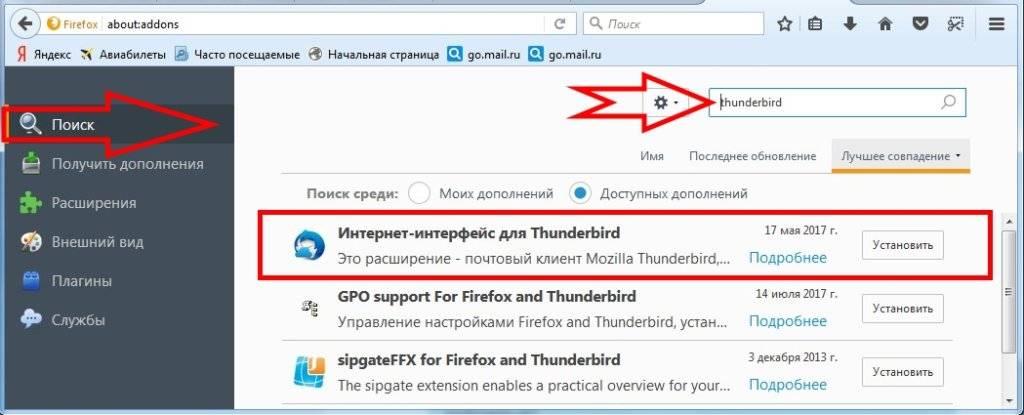 mozilla-thunderbird-4-1024x415.jpg