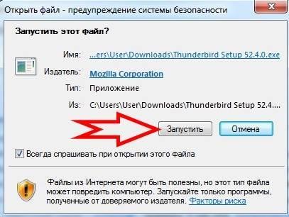 mozilla-thunderbird-6.jpg