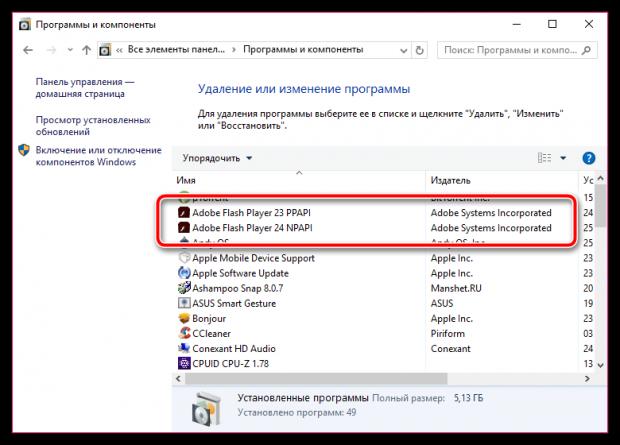 1488123123_ne-vosproizvoditsya-video-v-odnoklassnikah-3.png