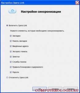 opera-link-260x300.jpg