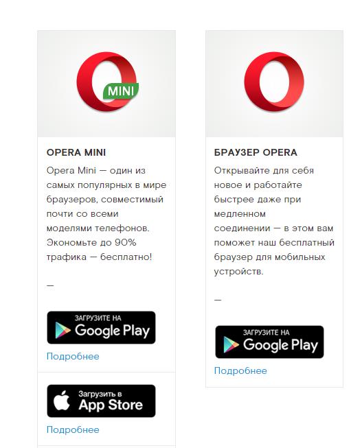 ustanovit-operu3.png
