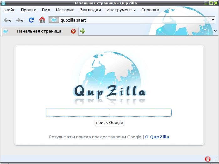 qupzilla_002.png