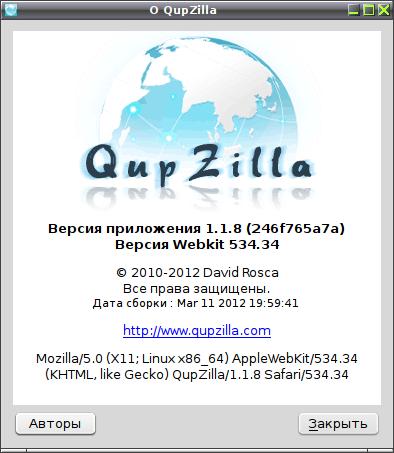 qupzilla_029.png