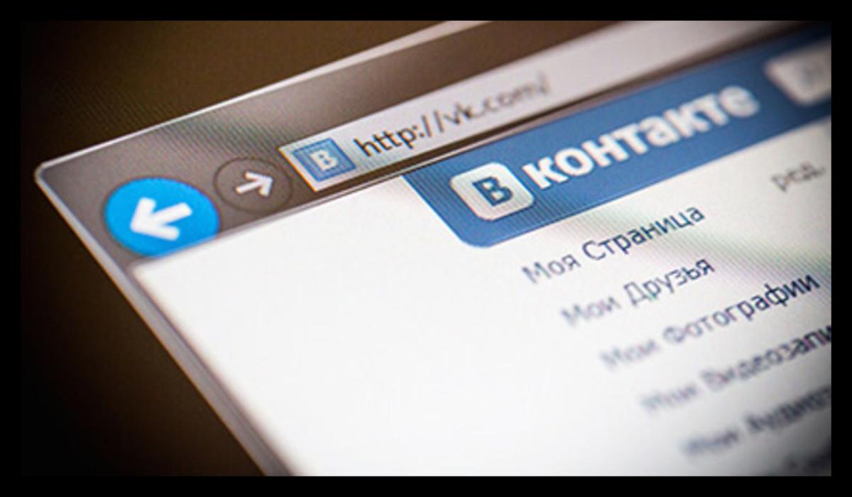 Kartinka-VKontakte.png