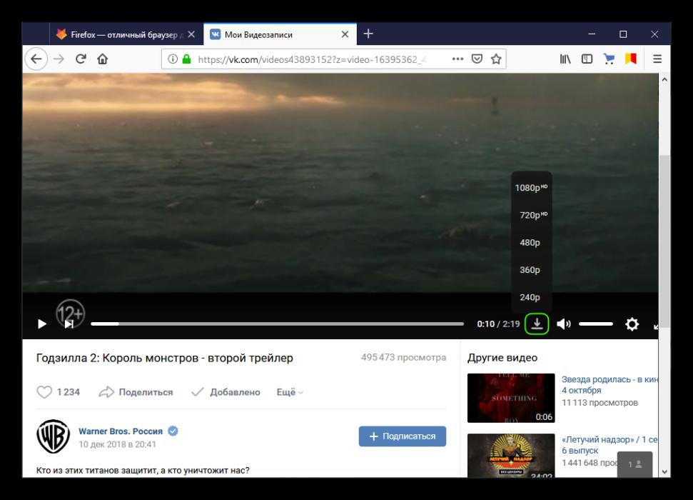 Skachat-videorolik-s-pomoshhyu-rasshireniya-VK-Media-Downloader-v-Firefox.png