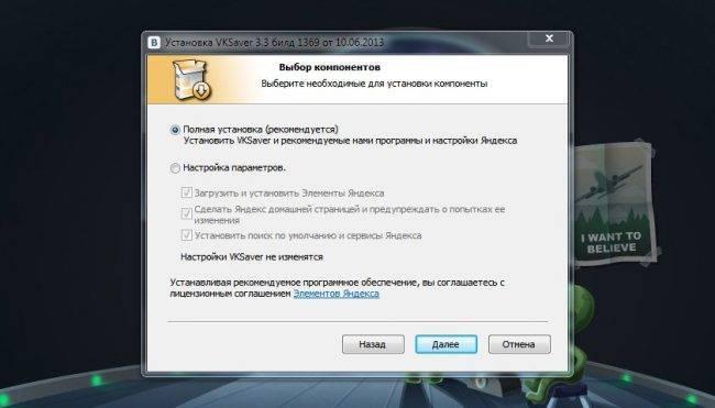 vk-saver-e1562599536985.jpg