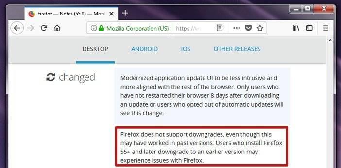 При использовании Firefox 55 и выше понижать профиль не рекомендуется