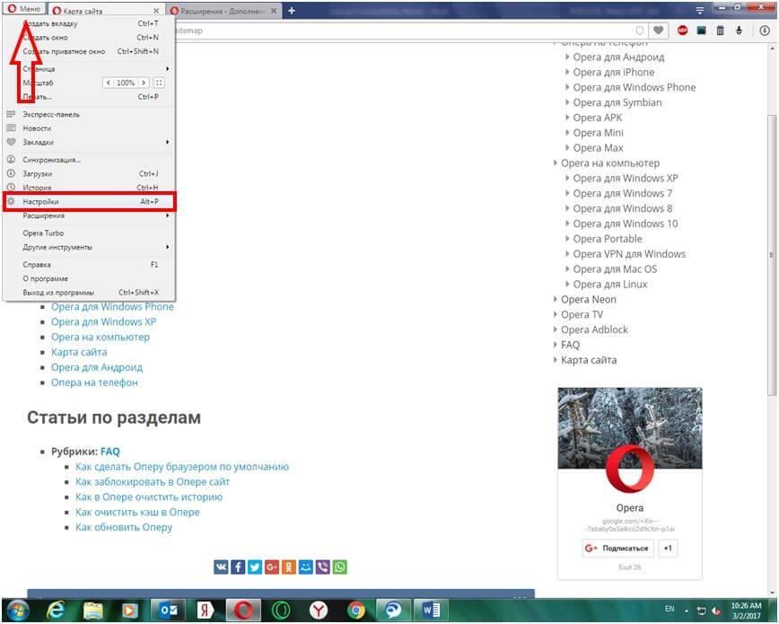 kak-block-pop-up-windows-2.jpg