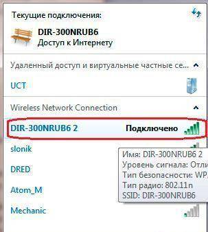 29452166702-dostup-k-internetu.jpg