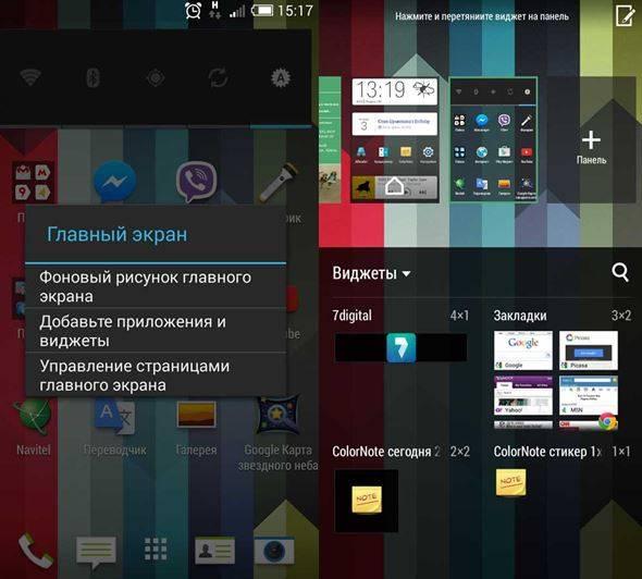 android-vizualnye-zakladki-v-google-chrome.jpg