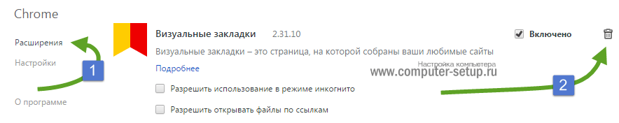 kak_otklyuchit_yandex_dzen_05.png