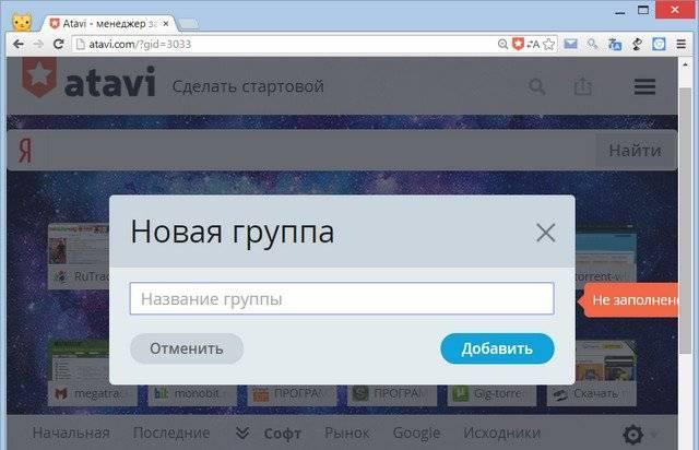 1417865945_skrin-6.jpg