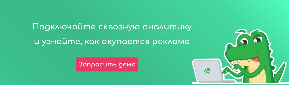 Podklyuchayte-i-uznayte-kak-okupayutsya-vlozheniya-v-reklamu.png