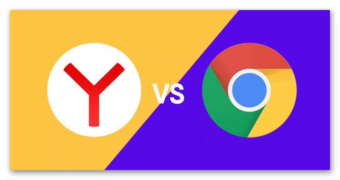 Kartinka-Google-Chrome-ili-YAndeks.Brauzer.png