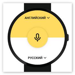 yandeks-perevodchik.png