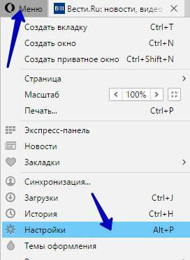 08_opera_settings.jpg