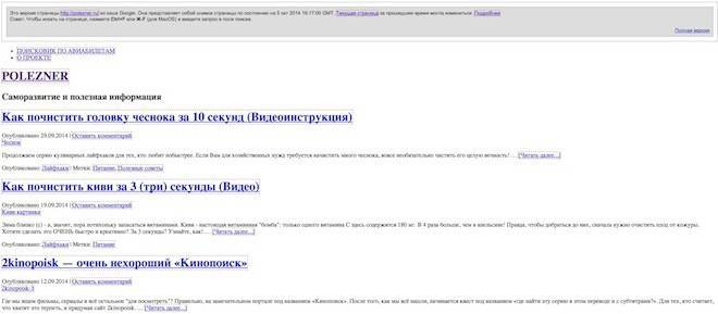 google-webcache.jpg