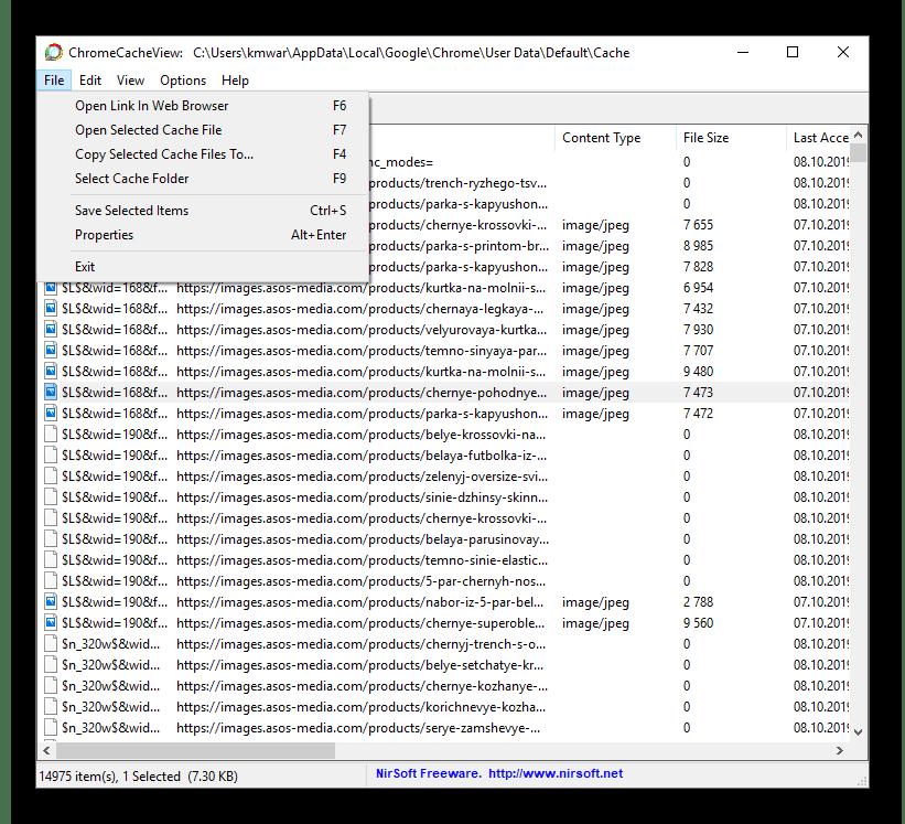 Menyu-razdela-File-v-programme-ChromeCacheView.png