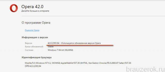 plugins-op-2-640x279.jpg