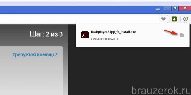 plugins-op-7-640x320.jpg