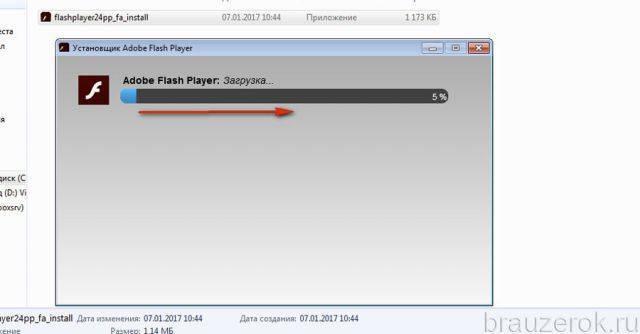 plugins-op-11-640x334.jpg